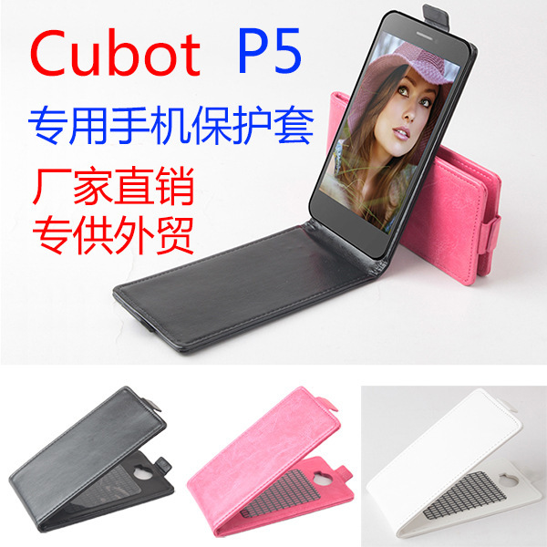 Nova Leather Flip Case vertical cell phone Holster Protective Sleeve For Cubot P5 phone case Free Shipping(China (Mainland))