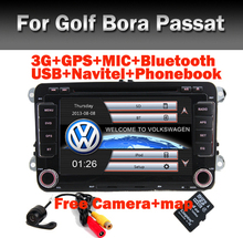 "7""Touch Screen 2 Din VW DVD navigation System For Seat Polo Bora Golf Jetta Tiguan Leon Skoda 3G GPS Bluetooth Radio Free Camera(China (Mainland))"