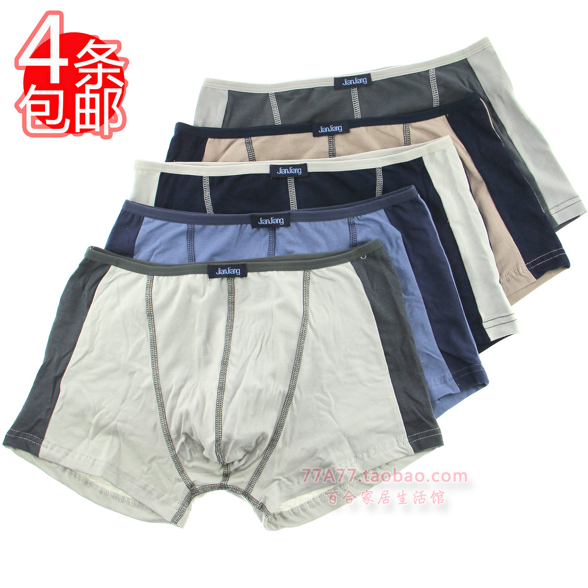 Sprinter male panties trunk stretch cotton 100% cotton solid color shorts