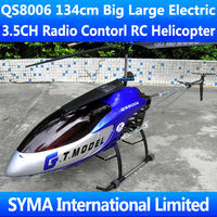 Biggest 53' 134cm 3.5CH QS8006 QS 8006 RTF Gyro Metal Frame 2 Speed Motor Radio Remote Electric Control Big Large RC Helicopter