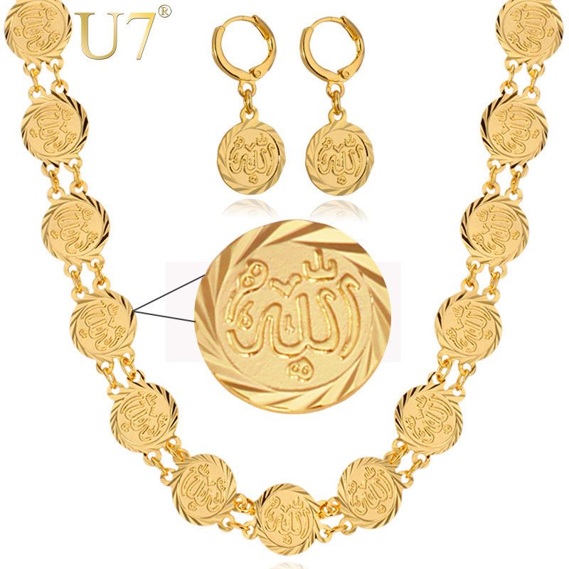 Allah Jewelry Necklace Set 2014 High Quality 18K Real Gold Plated Trendy Religious Islamic Necklace Earrings Jewelry Set S464