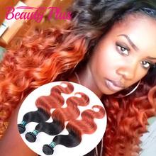 7A ombre orange brazilian hair weave bundles 1B 350 jacinth body wave two tone red - BEAUTY PLUS Official Store store