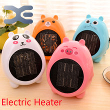 Buy Cartoon Mini Warm Air Electric Heater 4-Colors Adjustable Thermostat Fan Heater Freestanding Portable for $20.90 in AliExpress store