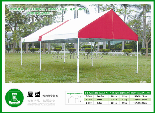 Buy convenient beach shade waterproof canopy tent outdoor canvas awning fabric - Canvas canopy ...