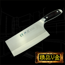 Stainless Steel Kitchen Knife Boning Knives Meat Beaf Cutters Cooking Tools Accessories Christmas Sharpener Availible