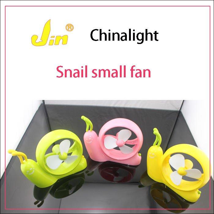 animal snail small fan summer tool(China (Mainland))