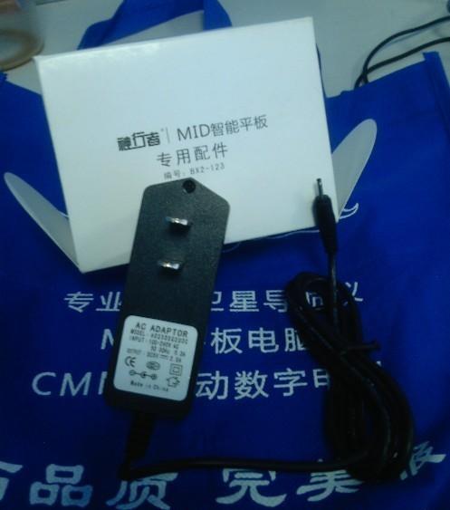 Freelander pd10 pd20 pd50 pd60 k70 k700 k800 tablet charger