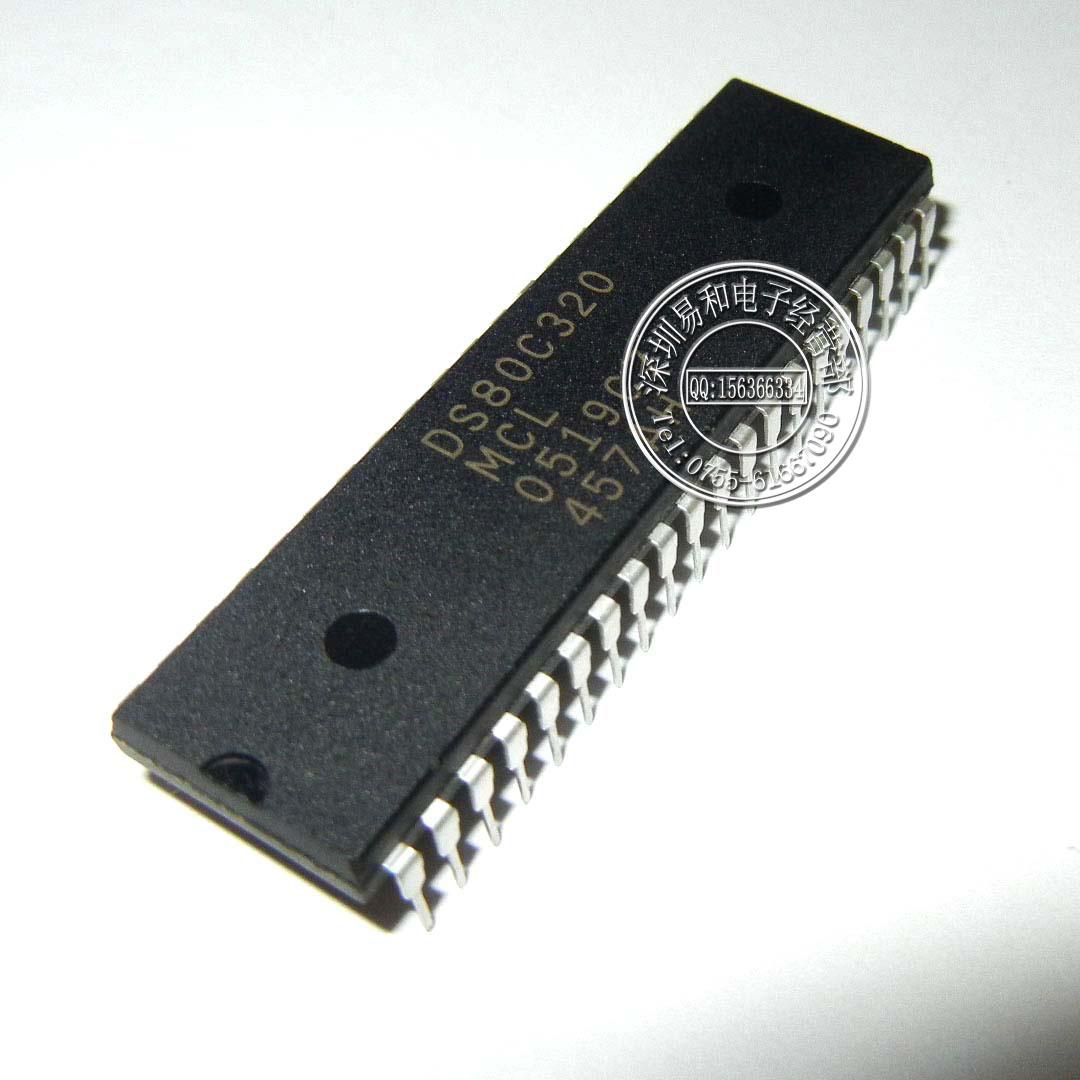 Цена DS80C320-MCL