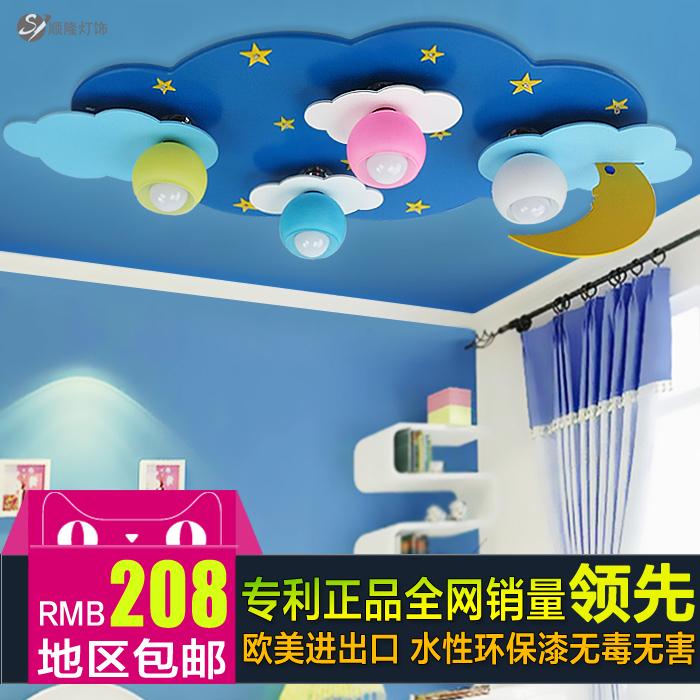 Lampada Per Camera Da Letto : Casa per bambini camera da letto lampada ...