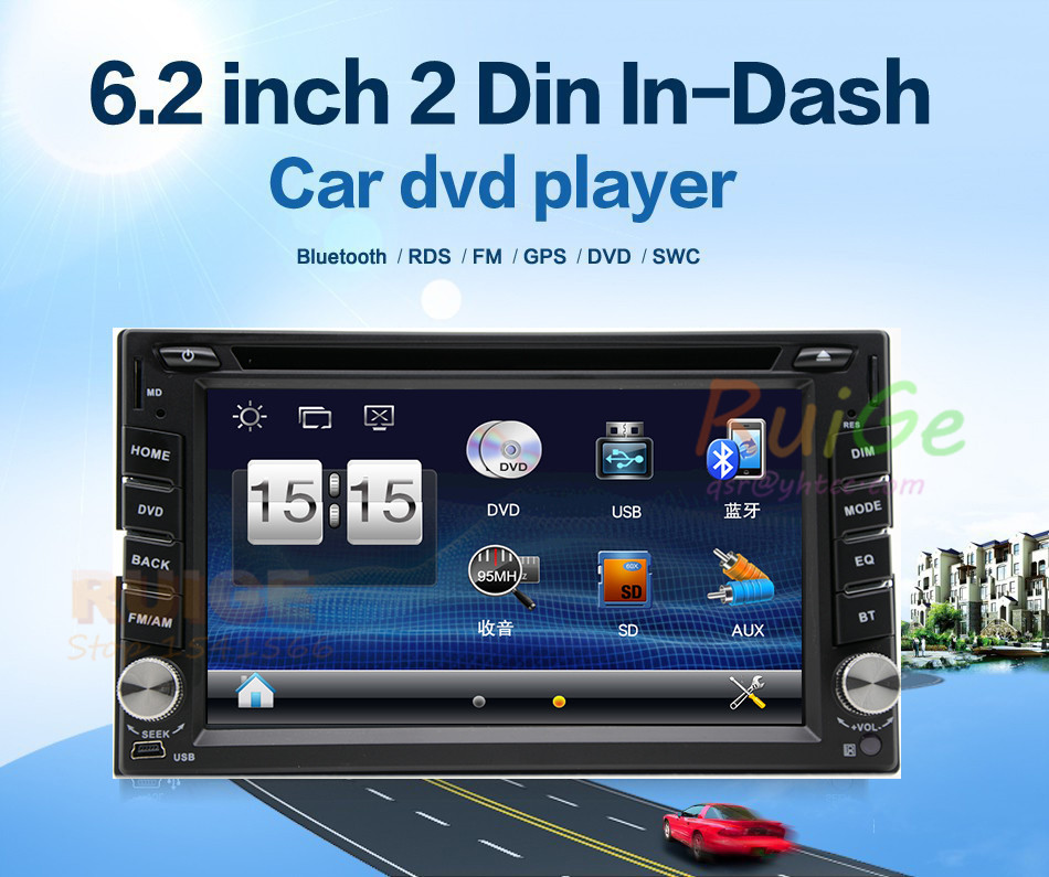 Car Radio Double 2 din Car DVD Player GPS Navigation Car PC Stereo video Car Radio Audio+Free Map+Free Card+Free Wireless Camera()
