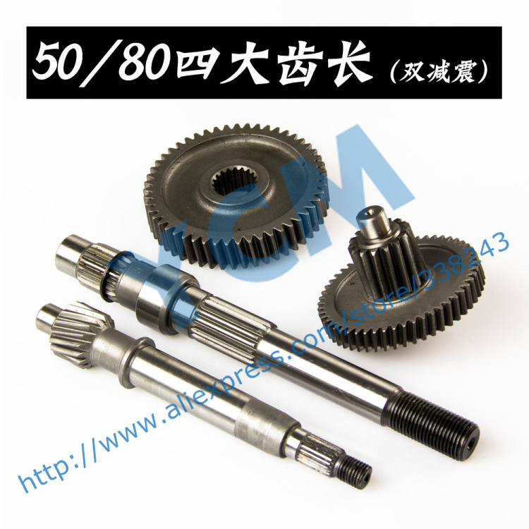 Long Four Gear Set Shaft Double Damping GY6 50 80cc Scooter Engine Spare Parts 139QMB Moped