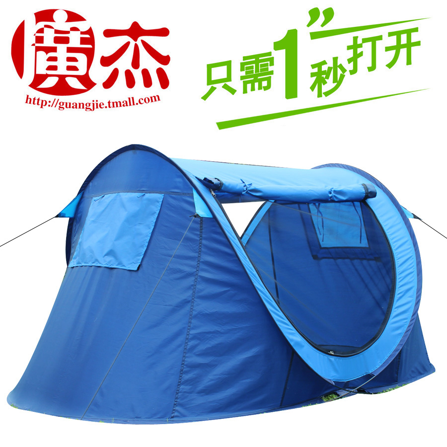 Fully-automatic tent outdoor double single ultra-light camping tent outdoor tent(China (Mainland))