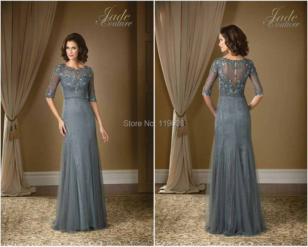 Modele de robe du soir