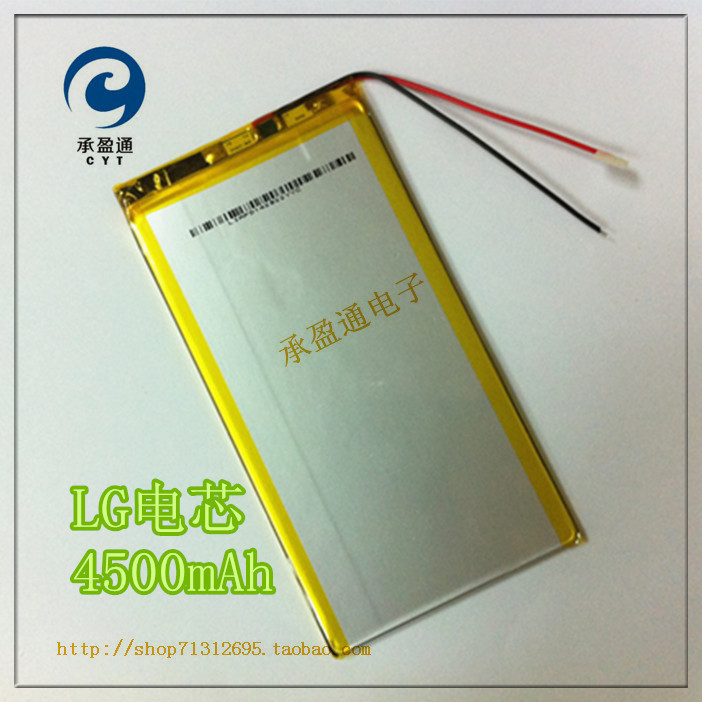 Five elements ifive mini 1 -generation Tablet PC 4500mAh battery plates<br><br>Aliexpress