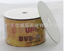 50 pcs Less Than 0.3% Defect Rate Grade A 4.7 GB Blank Printable DVD-R Disc with Package Wrap(China (Mainland))