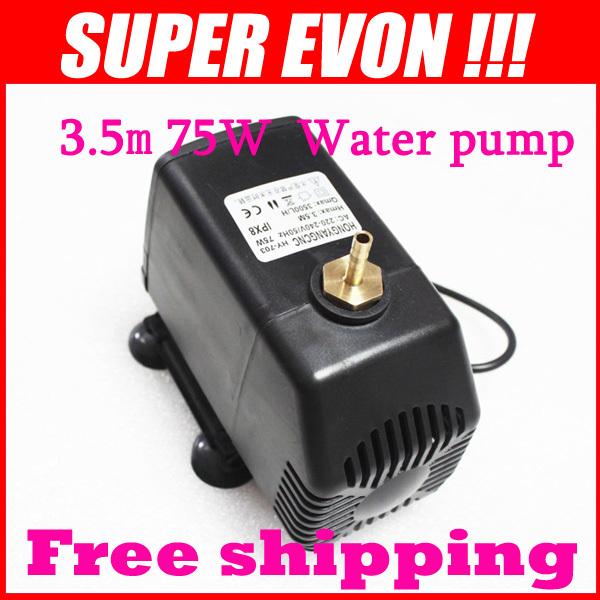 3.5m pump water 75W AC 220-240V engraving machine Water Pump Engraving and milling machine tool cooling Water Pump A002A(China (Mainland))