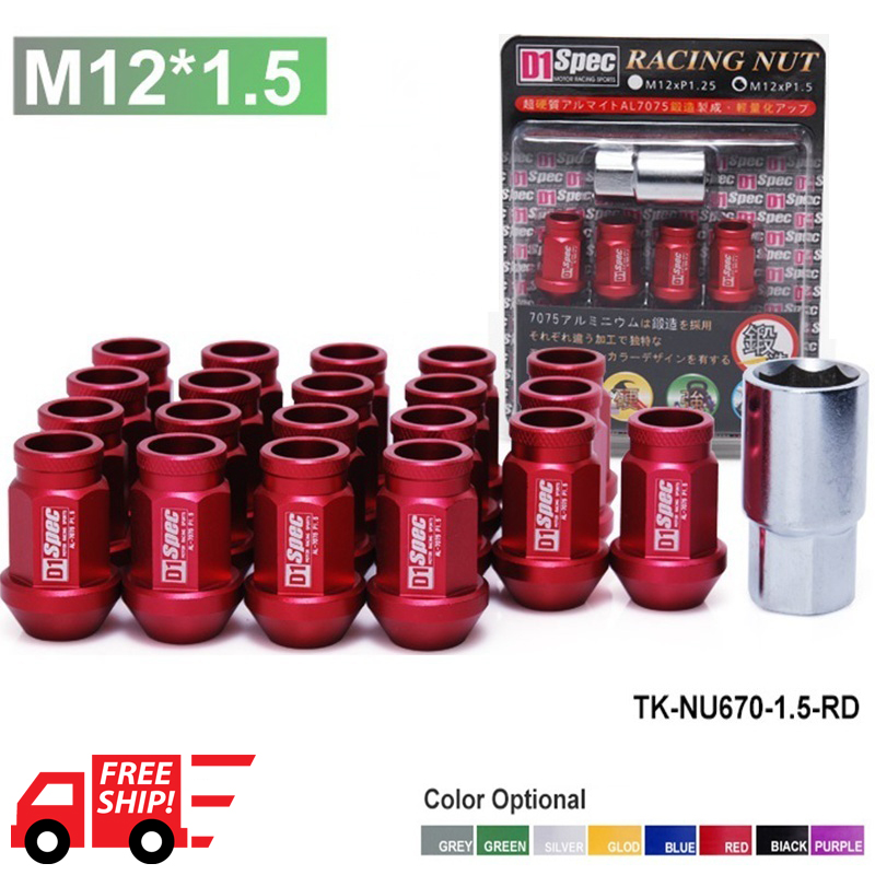 TANSKY - RED Wheel Nuts 20 PCS/set UNIVERSAL D1 SPEC RACING WHEEL LUG NUTS M12X1.5MM FOR HONDA TOYOTA FORD TK-NU670-1.5-FS  -  EPMAN SHOP store