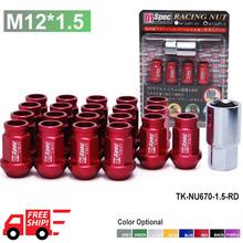 TANSKY - RED Wheel Nuts 20 PCS/set UNIVERSAL D1 SPEC RACING WHEEL LUG NUTS M12X1.5MM FOR HONDA TOYOTA FORD TK-NU670-1.5-FS EPMAN SHOP store