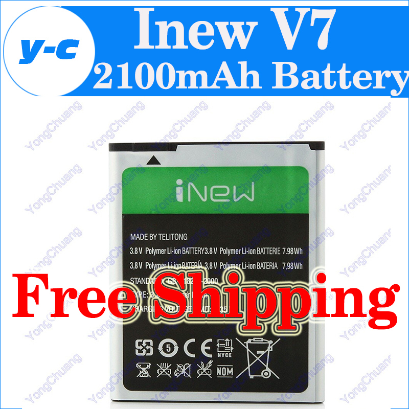 Гаджет  100% New Original EL395468PV 2100mAh Battery for inew V7Smart Mobile Phone In Stock Free Shipping +Tracking Code None Электротехническое оборудование и материалы