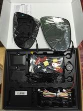 OEM Original Side Assist Lane Change Assist System For  Audi  A3\A4\A6\Q3\Q5(China (Mainland))
