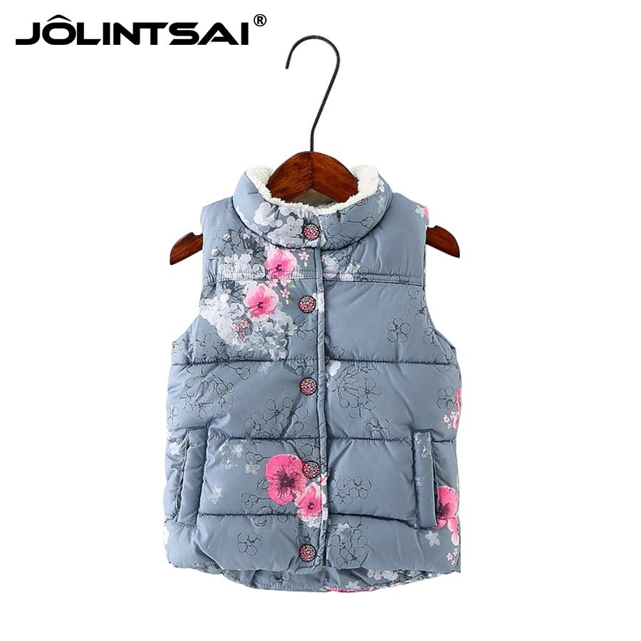 floral vests for girls dress images