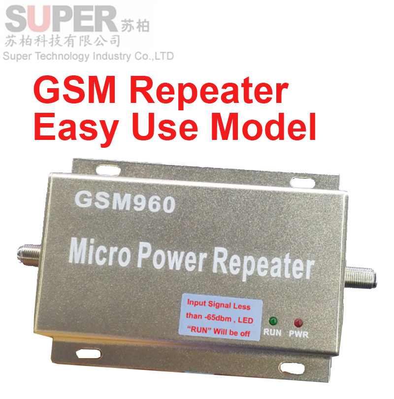 New model 960 easy use model GSM repeater GSM booster 20dbm power phone booster repeater GSM repeater booster(China (Mainland))