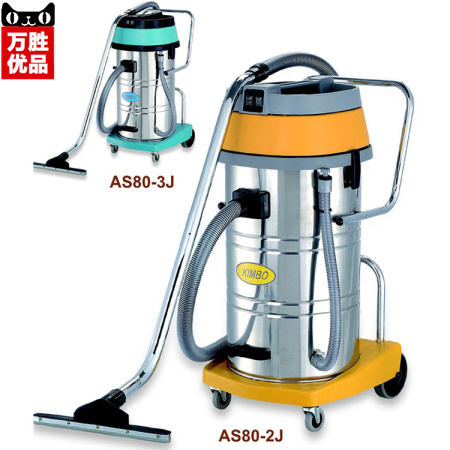 Super-AS80-2J \ AS80-3J stainless steel barrel vacuum suction machine 80 liters Chiaki frame wet and dry cleaning(China (Mainland))