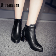 2017 Leisure shoes style lady ankle boots EUR Size 40 41 42 43 44 45 46 47 48 pointed toe design PU leather pumps - LUKU CO. Store store
