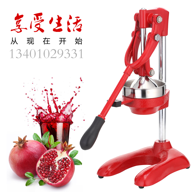 Online Buy Wholesale pomegranate juice machine from China  ~ Entsafter Topf