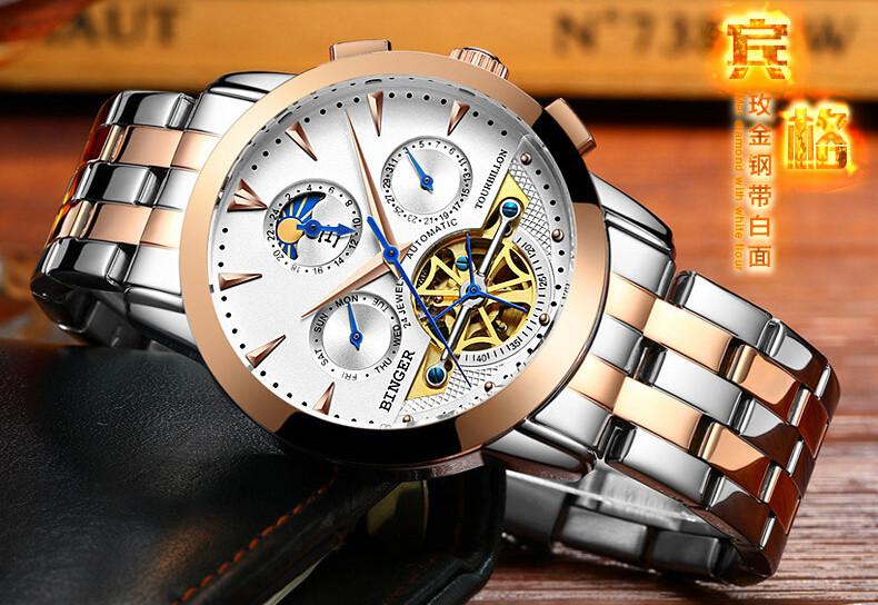 Новый Бингер Женева Платина Золото Часы Человек Стали Автоматическая наручные часы платье смотреть reloj мужские золотые Аналоговые Часы Моды