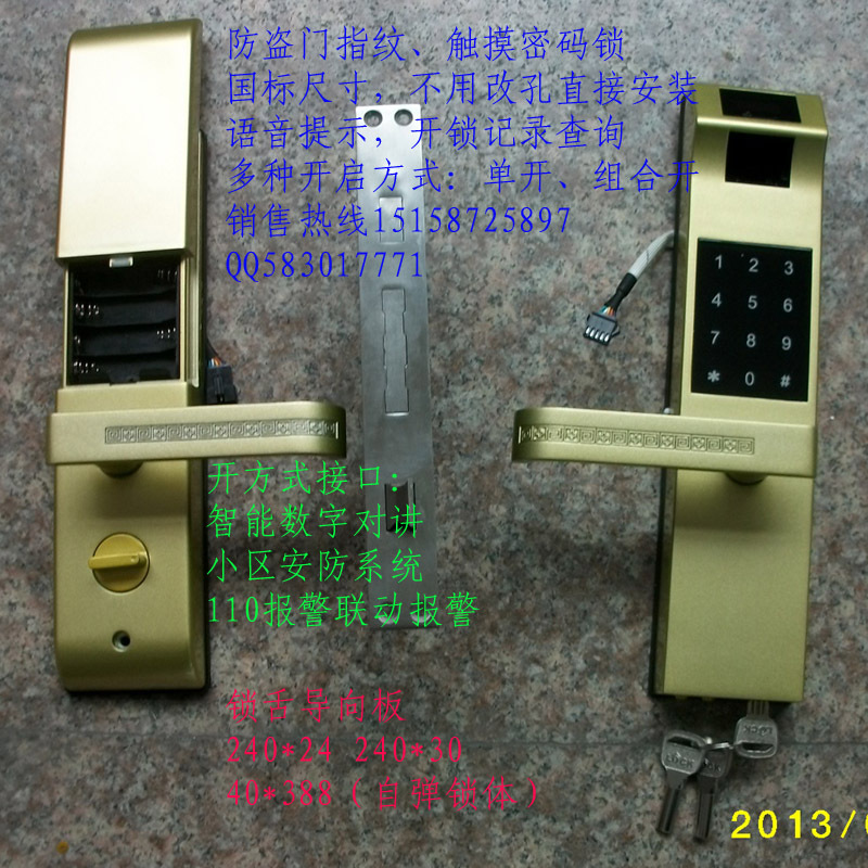Original authentic voice golden touch fingerprint lock password lock anti-theft door locks copper F10(China (Mainland))