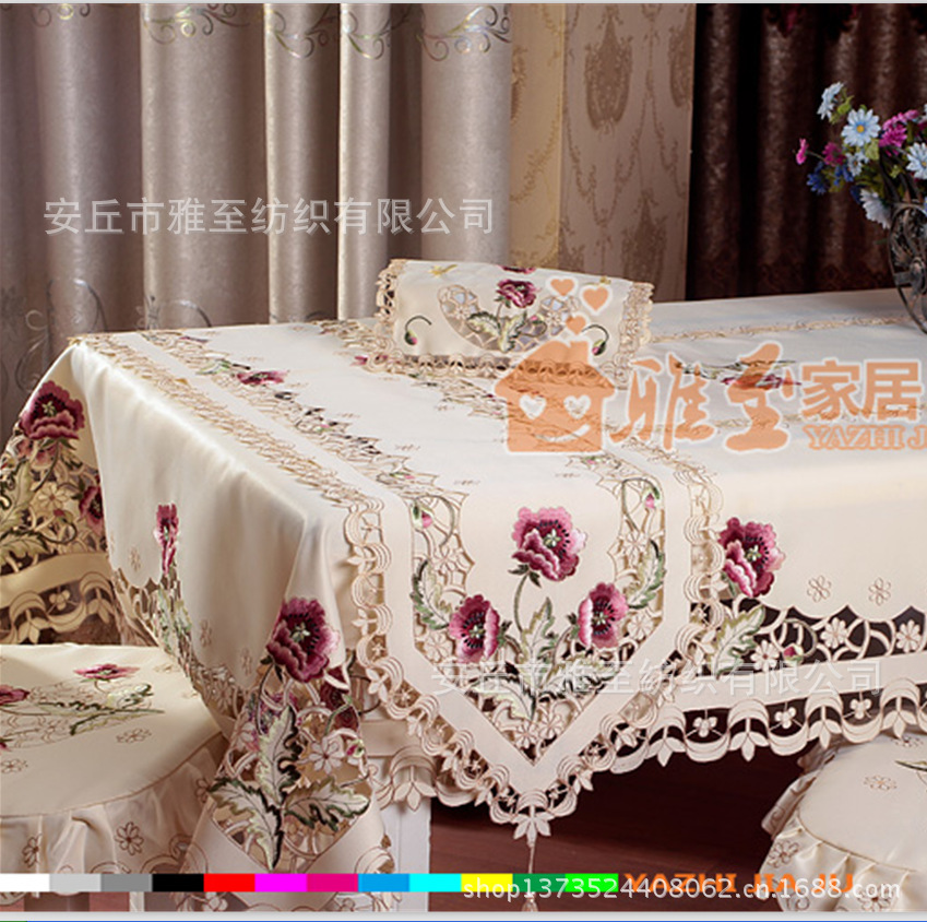 140*200 grade satin fabric embroidered openwork coffee table cloth table cloth table runner tablecloth round tablecloths(China (Mainland))