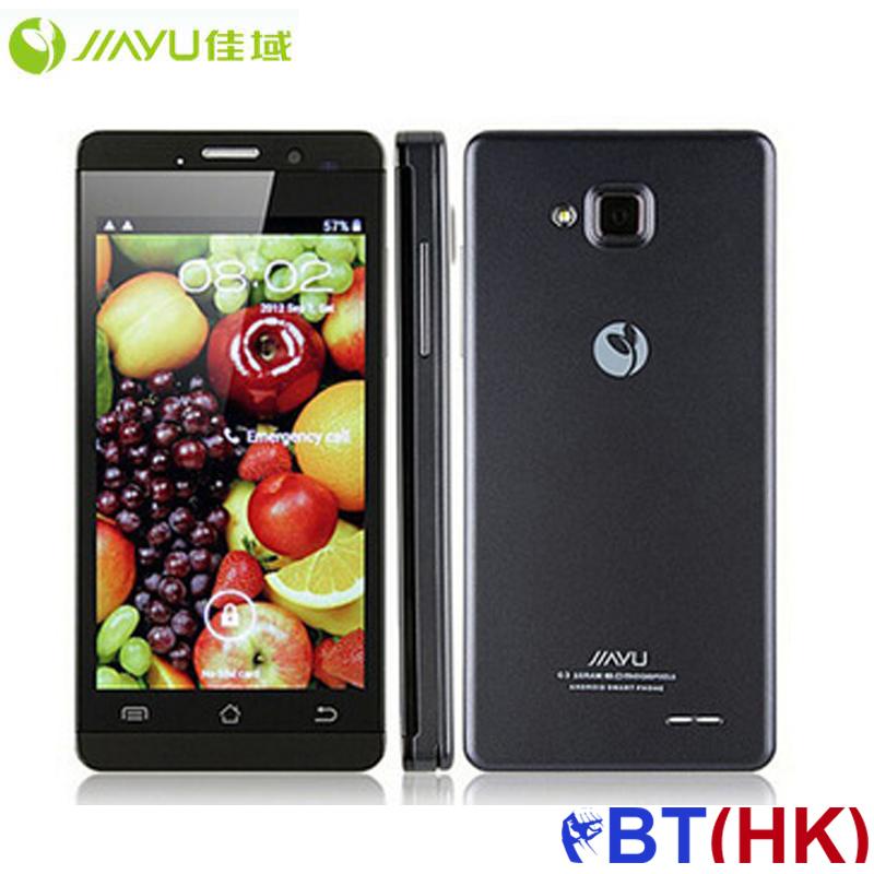 Original JIAYU G3C G3 Mobile Phone WCDMA 3G 3000MAH MTK6582 Android 4.5'' Gorilla Glass Jiayu G3S / G3T Black
