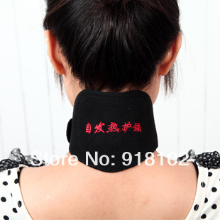 1pc Tourmaline Magnetic Therapy Neck Massager Cervical Vertebra Protection Spontaneous Heating Belt Body Massager-(China (Mainland))