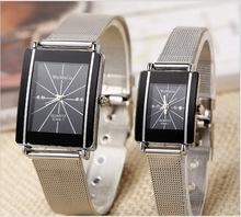 2015 HOT New personalidades de la correa de malla un par de horas analógico completo caja de acero boxy hombres reloj de cuarzo reloj de reloj del amante