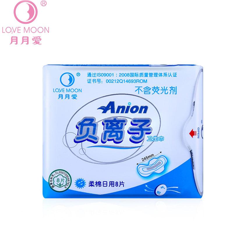 1Pcs+storage bag Sanitary Pads Anion Pads Feminine Hygiene Sanitary Napkin Organic Cotton Winalite Lovemoon Safety Sterilization(China (Mainland))