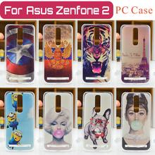 ( Подходит для 5.5 дюймов ) 2015 новый и HOT 16 шаблоны для Asus Zenfone 2 ZE551ML чехол для Asus Zenfone 2 чехол бесплатная доставка