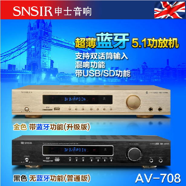 5.1 digital av amplifier household high power amplifier usb sd(China (Mainland))