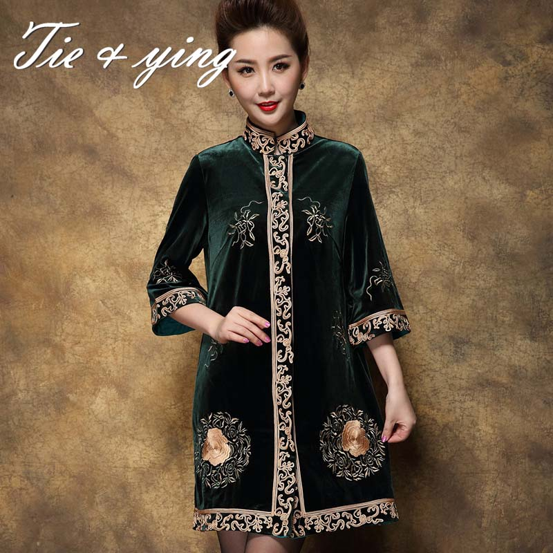 China style royal embroidery velour women trench coat 2015 autumn &amp; Winter 3/4 sleeve puls size vintage ladies coat  female 5XL Одежда и ак�е��уары<br><br><br>Aliexpress
