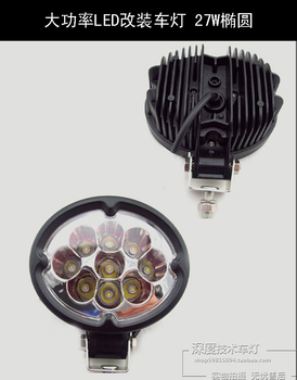 27W Oval Car Spotlight,Off road Led light auxiliary lamp,Engineering lamps,LED roof light high power drop shipping