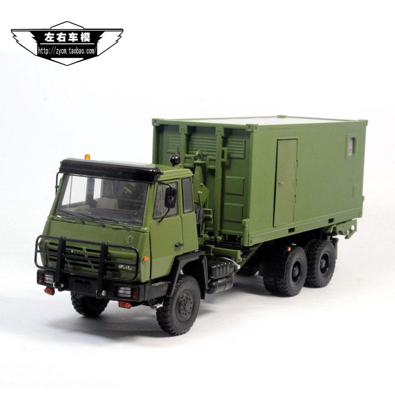 Online Kopen Wholesale Steyr Vrachtwagen Uit China Steyr