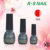 Normal R.S brand 3 step nail gel nail polish unhas de gel paint polish beauty vernis uv soak off UV lamp vernis a ongle beauty