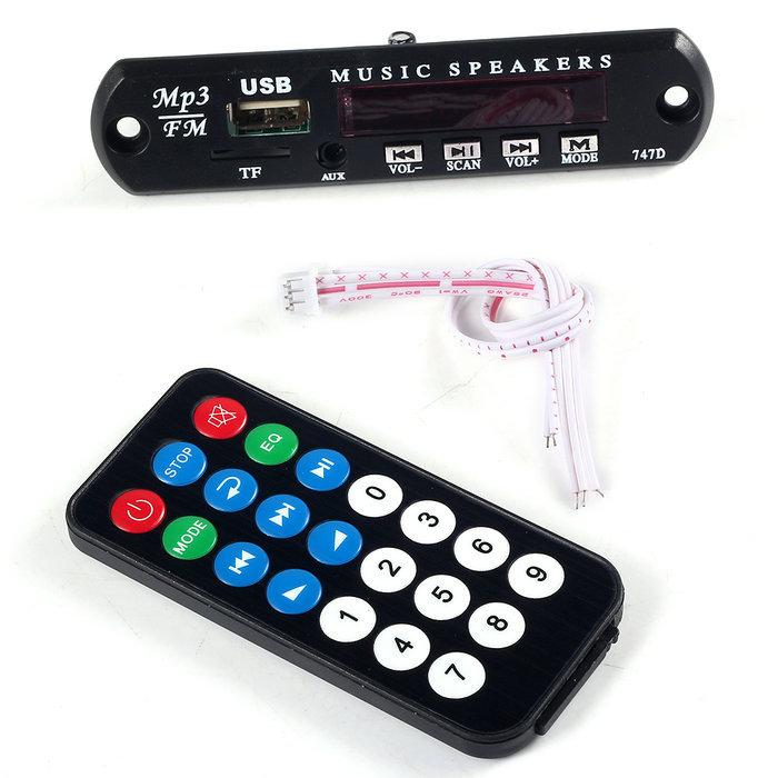 320 Kbps декодирования MP3