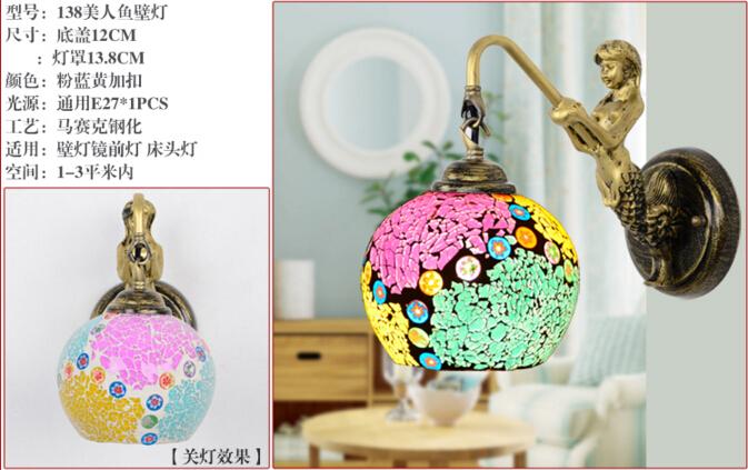 2G23D Pastoral Mediterranean Mermaid lamp bedside bedroom living room bathroom cabinet creative aisle mirror lamp wall lamp<br><br>Aliexpress