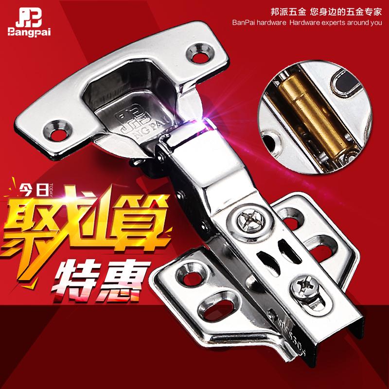 [Stainless steel] Hinge hinge door wardrobe cabinets hydraulic damping buffer hinge Tongxin factional(China (Mainland))