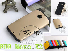 100pcs/lot For Motorola X2 XT1097 Hybrid Rugged Rubber Hard Case Dual Layer Armor Silicone+Hard Shell Cover FOR Moto X2 13color