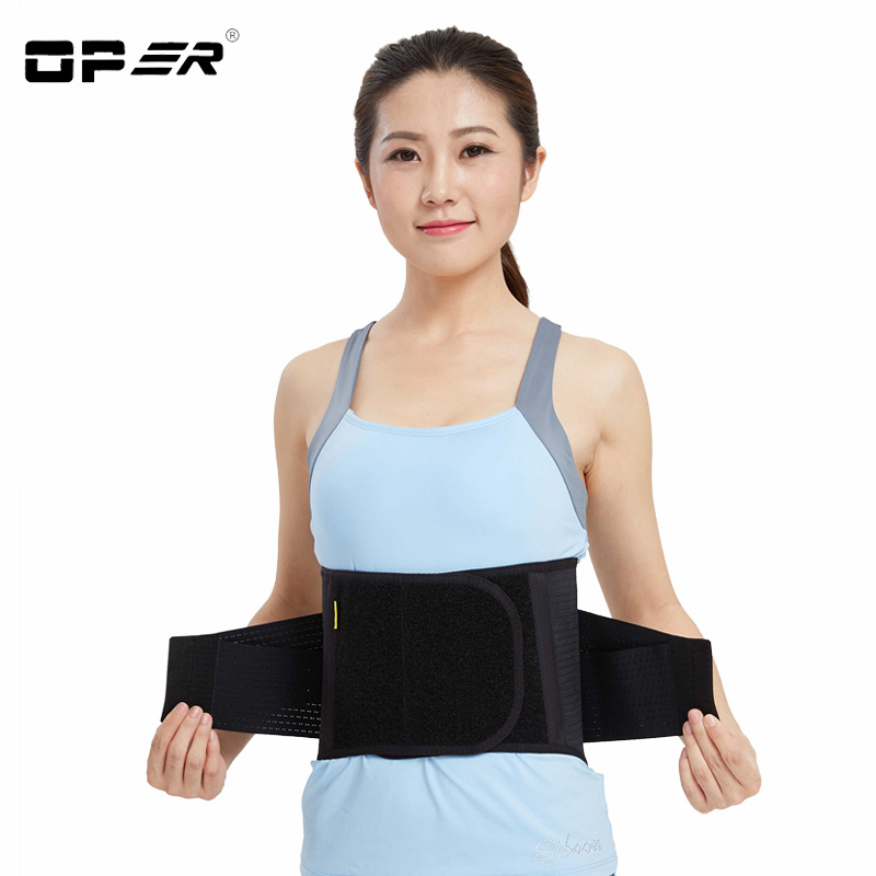 Oper Lumbar Support Posture Support Corrector Back Belt Adjustable Fitness Waist Support Brace Safety 2016 new sale hot BO-18(China (Mainland))