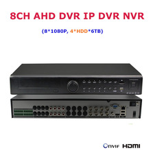 Buy 8*1080P@25fps AHD DVR Hybrid NVR IP Camera video Recorder AVR 1080P Network Onvif P2P CCTV Recorder Surveillance DVR IP 4*HDD for $399.00 in AliExpress store