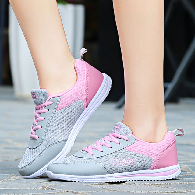 Light Breathable Sneakers