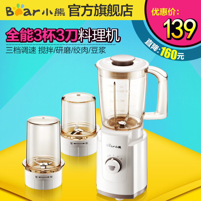 Authentic Bear LLJ A10T1 bear food machine mixer meat grinder grinding machine baby baby food supplement